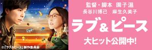 super_miyuki_matsuda