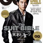 gq_cover_201611