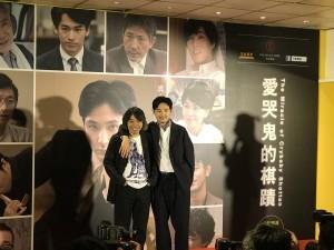 20180927台湾プレミア上映
