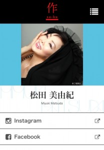 M_Musician_Photo1019